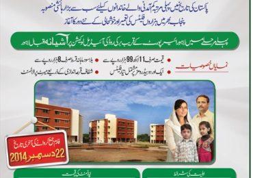 Ashiana Housing Scheme Lahore Map Apartment Price Installment Downpayment