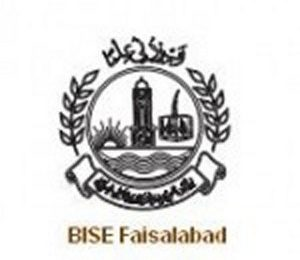 Intermediate Part 2 Result 2013 Faisalabad Board