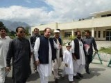 Gilgit Baltistan Election 2015 Results Winner Candidates PTI PMLN PPP