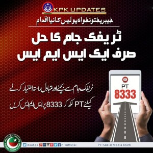Text PT to 8333 Send SMS Get Traffic Jam Update in KPK Alternate Route