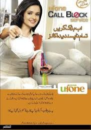 Call Block Service Ufone Warid Telenor Code Activation Method