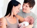 Pregnancy Tips for Normal Delivery in Urdu