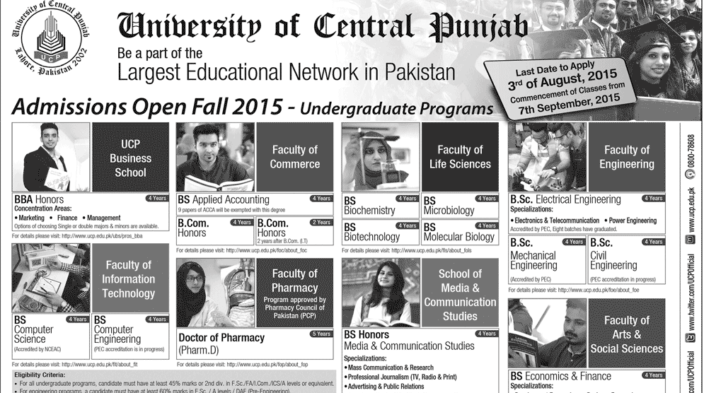 UCP University of Central Punjab Lahore Fall Admission 2015
