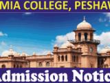Islamia College Peshawar Merit List 2017 to 2018 for 1st Year FSC FA