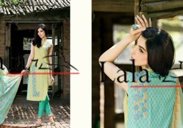 Lala Textiles Eid Collection 2020 With Price