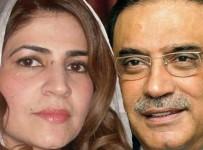 Zardari relation