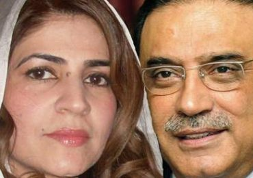 Who Is Dr Tanveer Zamani? Is Tanveer Zamani Married to Asif Zardari Wife