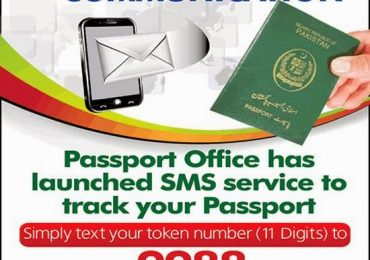 How to Track Pakistani Passport Status Online by Token Number CNIC Name through SMS