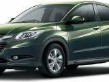 Honda Vezel Hybrid 2018 Price in Pakistan Specifications Review