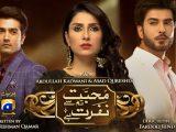 Pakistani Top 10 Dramas 2018 Best List