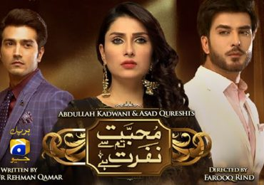 Pakistani Top 10 Dramas 2018 Best List