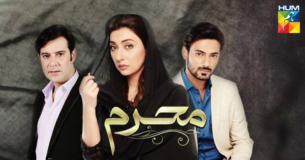 Mehram pakistani drama review / Once upon a time season 5