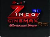 Zinco Cinema Gujranwala Show Timings New Movies Time