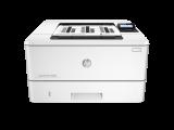HP Laserjet Printer Price in Pakistan 2018
