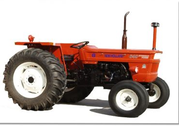 Fiat Tractor Price in Pakistan 2020 640 480