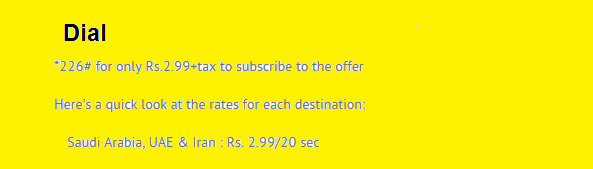 new one offer