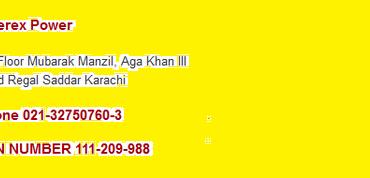 Inverex UPS Price in Pakistan 2021 Dealers Service Center in Karachi Lahore Islamabad