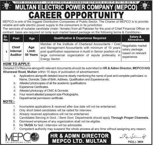 MEPCO Jobs 2018 NTS Roll Number Slip Download Test Date