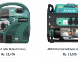 Jasco Generator 1 2.5 3 5 KVA Price in Karachi 2018