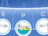 www.gepco.com.pk Bill 2018 Online View Duplicate Check Print Download