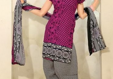 Ladies Summer Salwar Kameez Designs 2018 Latest