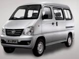FAW XPV vs Suzuki Every APV Price in Pakistan 2018