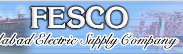 FESCO Bill Online 2020 Duplicate Electricity Bill Print Check by Wapda