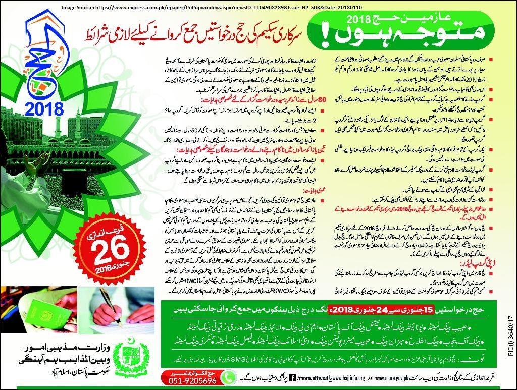 advertisement for Hajj