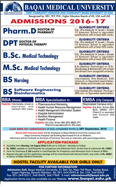 Admissions advertisement