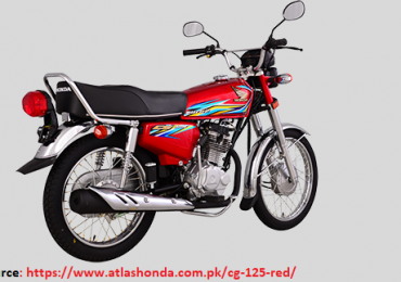 Honda CG 125 Self Start Price in Pakistan 2021 Special Edition