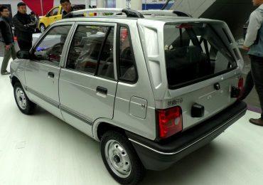 China Mehran Car Jiangnan tt in Pakistan 2020 Price Booking Showroom Dealer