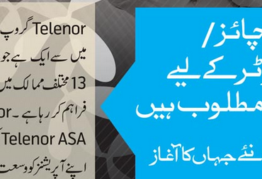Telenor Franchise Application Form 2020 How to Get it in Pakistan