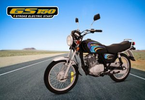 Suzuki GS 150 New Model 2018 Price in Pakistan