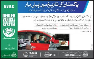 DVRS Dealer Vehicle Registration System Online Procedure in Punjab
