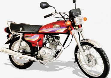 Super Power Bike 2020 Price in Pakistan 200cc 150cc 125 110 100cc 70 Model