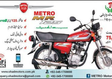 Metro Bike 2019 Price in Pakistan MR Dabang 70cc 125cc Motorcycle