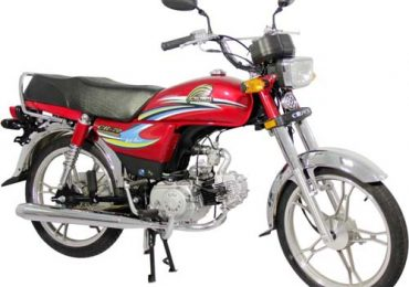Crown Motorcycle New Model 2020 Price in Pakistan Bike 70cc 125 Lifan