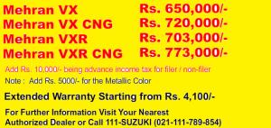 Suzuki Mehran New Shape 2019 Model Price in Pakistan