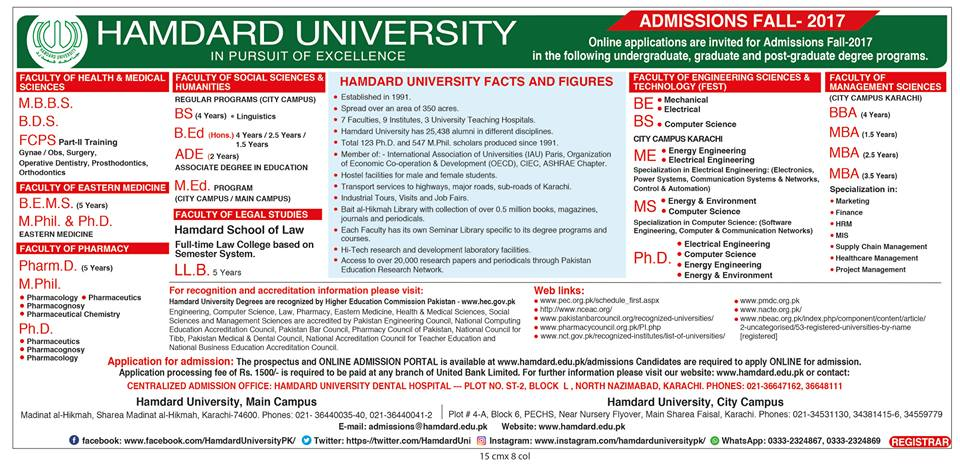 be part of this university