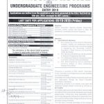 BZU Multan Engineering Merit List 2018 1st, 2nd, 3rd Electrical Mechanical Civil