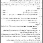 Military College Jhelum 1st Year Entry Test Result 2018 Admission