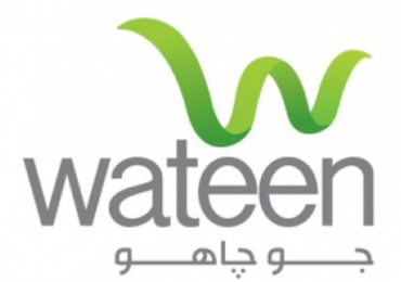Wateen Internet Packages 2021 Lahore Karachi