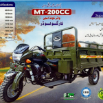 Qingqi Rickshaw Price in Pakistan 2019 Motorcycle Loader Auto