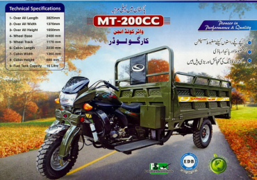 Qingqi Rickshaw Price in Pakistan 2021 Motorcycle Loader Auto