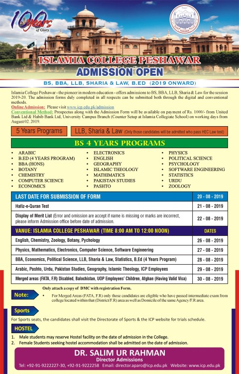 the advertisement of admission