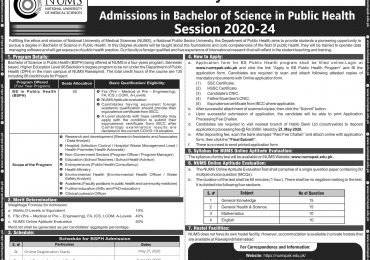CMH Army Medical College Lahore Merit List 2020