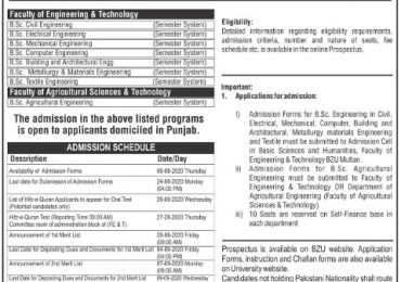 BZU Multan Engineering Merit List 2020 1st, 2nd, 3rd Electrical Mechanical Civil