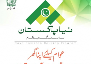 Naya Pakistan Housing Scheme Form 2019 Download PHATA Registration
