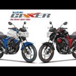 Suzuki Gixxer 150 Price in Pakistan 2019 Launch Date