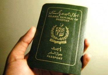 Normal / Urgent Passport Fee in Pakistan 2019